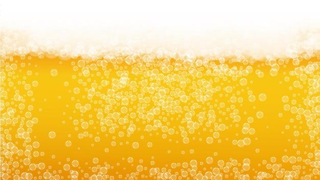 ビールの泡。ラガースプラッシュを作ります。オクトーバーフェストの背景。レストランのバナーテンプレート。リアルな白い泡のある新鮮なエールのパイント。ビールの泡が付いている金の水差しのための冷たい液体の飲み物。