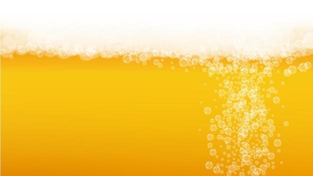 ビールの泡。ラガースプラッシュを作ります。オクトーバーフェストの背景。レストランのバナーテンプレート。リアルな白い泡のあるエールのヒップスターパイント。ビールの泡が付いている金の水差しのための冷たい液体の飲み物。