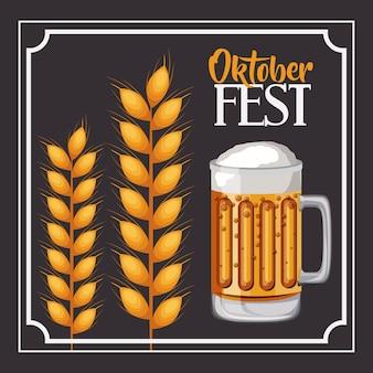 Beer frame food meu oktoberfest icon
