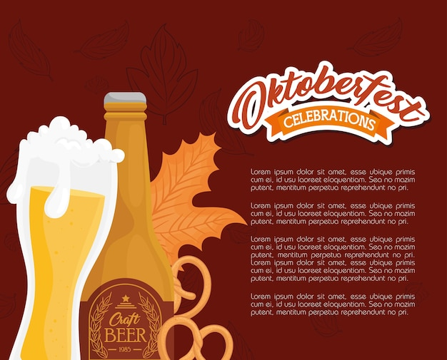 Стеклянная бутылка пива и дизайн кренделя, фестиваль октоберфест в германии и тема празднования