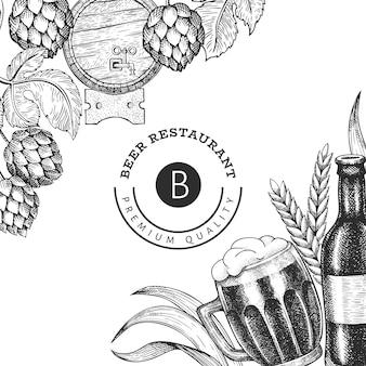 ビアグラスのマグカップとホップのデザインテンプレート。手描きベクトルパブ飲料イラスト