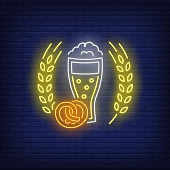 ビールグラス、プレッツェル、大麦の耳ネオンサイン