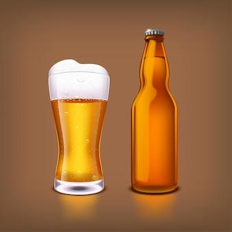 맥주 유리