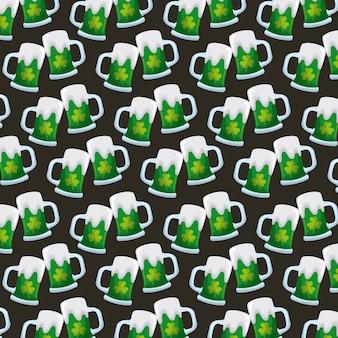 맥주 안경 패턴