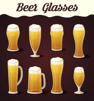 맥주잔 세트입니다. 맥주 유리 격리 컬렉션입니다. 맥주의 현실적인 벡터 안경