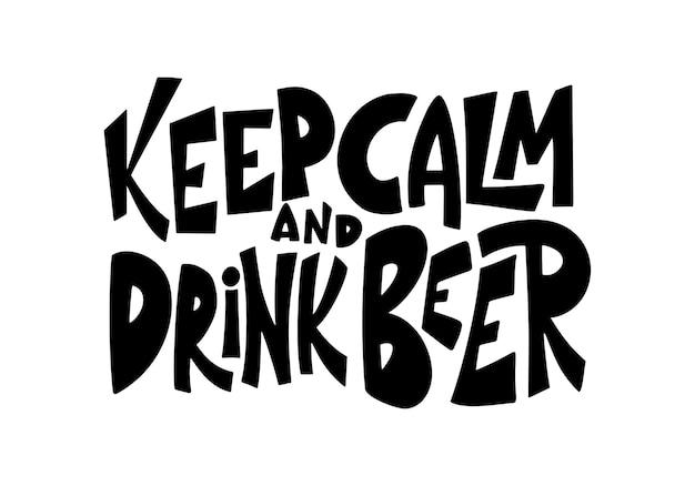 ビール手描きポスター。アルコールの概念的な手書きの引用。落ち着いてビールを飲みましょう。パブやバーの面白いスローガン。ベクトルイラスト