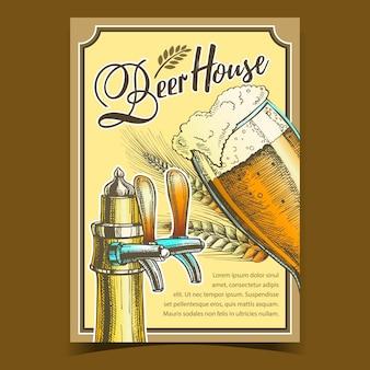 Beer house freshness drink advertise poster