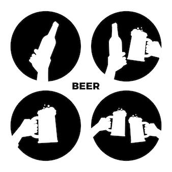 セットのビールアイコン。手のシルエットの黒と白のビール孤立したイラストモノクロ