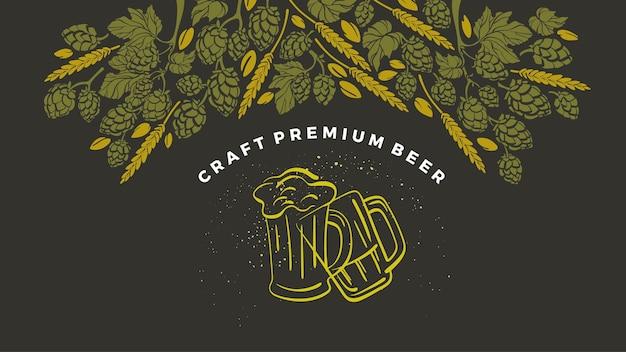 손으로 그린 그래픽 일러스트와 함께 홉 맥아 밀 곡물 디자인의 나뭇 가지의 맥주 성분