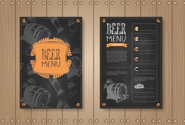 レストランカフェパブチョークのビールメニューセットデザイン