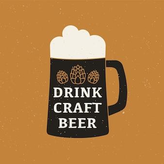テキスト付きのビールジョッキクラフトビールポスターデザイン
