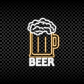ガラスとビールのネオンサイン。ビールバーの輝く、輝く明るい看板。ベクトルイラスト。