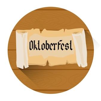 Пивной фестиваль Октоберфест Праздничное украшение Баннер
