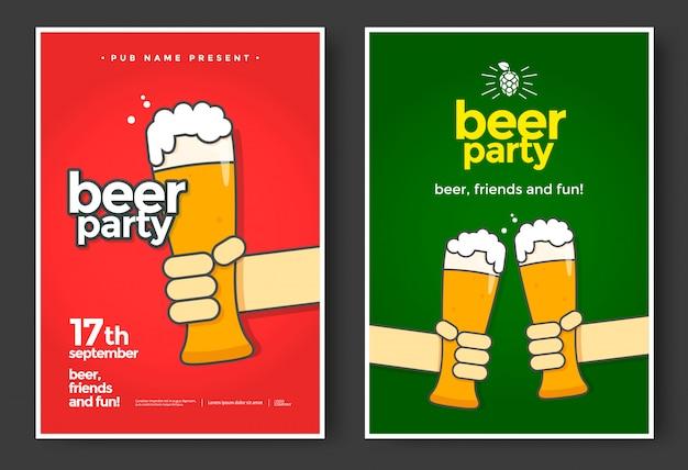 ビールパーティーのポスターやチラシのデザイン。