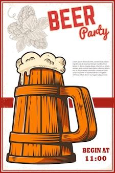 マグカップとビールホップのビールポスターテンプレート。ポスター、tシャツ、エンブレム、サイン、ラベルのデザイン要素。ベクトルイラスト