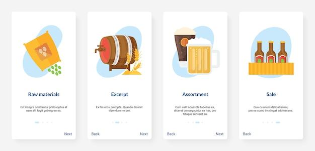 醸造所でのビール生産と販売ux、ui