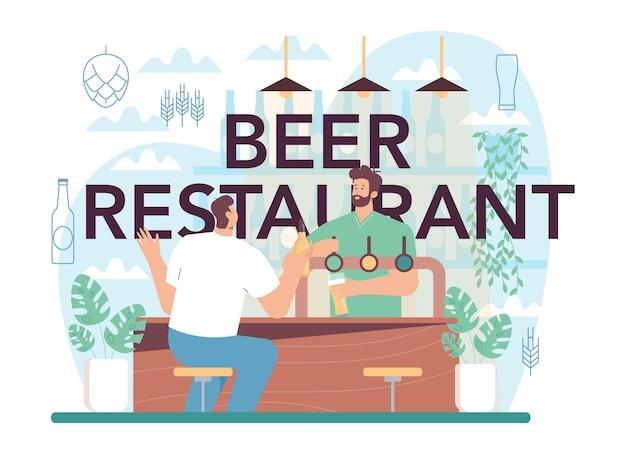 ビールレストランの活版印刷のヘッダー。ガラス瓶とヴィンテージマグ