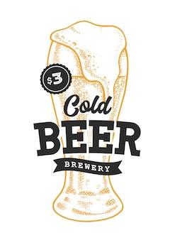 Пиво ретро эмблема. шаблон логотипа с черными буквами и эскиз желтого пива.