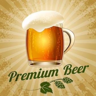 ビールのヴィンテージイラスト、レトロなスタイルのホップの小枝とビールのマグカップ