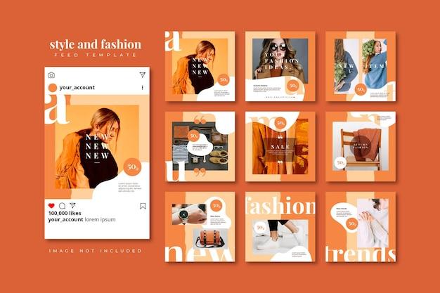 베이지 패션 판매 소셜 미디어 퍼즐 피드 템플릿