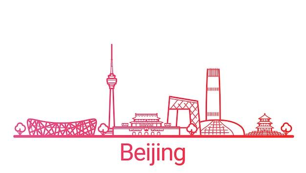 Beijing city colored gradient line