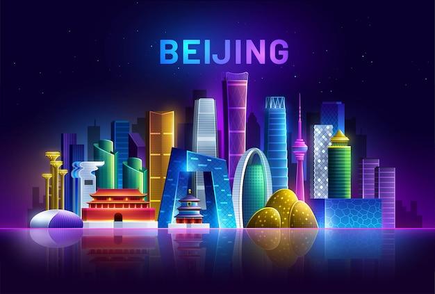 Горизонт пекина неоновыми огнями городской пейзаж азии с панорамой на темном фоне
