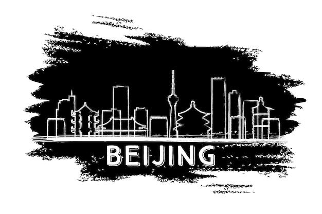 Силуэт горизонта пекина. рисованный эскиз. векторные иллюстрации. деловые поездки и концепция туризма с современными зданиями. изображение для презентационного баннера и веб-сайта.