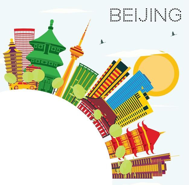 Горизонт пекина с цветными зданиями, голубым небом и копией пространства. векторные иллюстрации. деловые поездки и концепция туризма с современной архитектурой. изображение для презентационного баннера и веб-сайта.