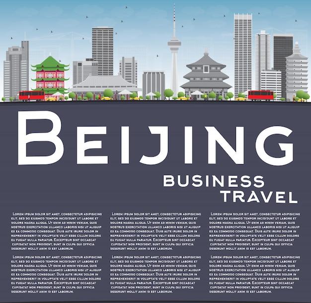 Пекин skyline с серых зданий, голубое небо и копией пространства.