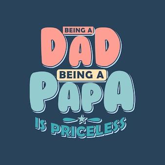 お父さんであること、パパであることは貴重です