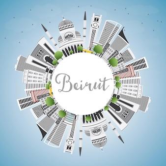 회색 건물, 푸른 하늘 및 복사 공간이 있는 베이루트 스카이라인. 벡터 일러스트 레이 션. 현대 건축과 비즈니스 여행 및 관광 개념입니다. 프레젠테이션 배너 현수막 및 웹사이트용 이미지.