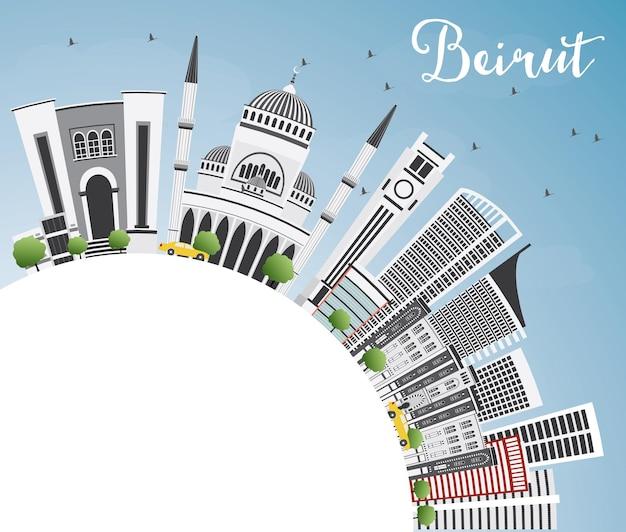 灰色の建物、青い空、コピースペースのあるベイルートのスカイライン。ベクトルイラスト。近代建築とビジネス旅行と観光の概念。プレゼンテーションバナープラカードとwebサイトの画像