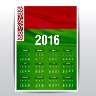 Belarus calendar of 2016