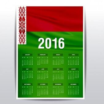 2016 년 벨로루시 달력