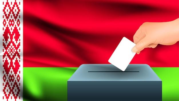 ベラルーシの旗の背景で投票する男性の手にベラルーシの旗
