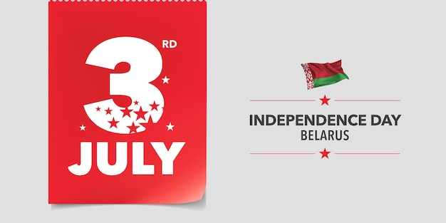 Беларусь счастливый день независимости баннер, поздравительная открытка.