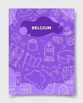 バナー、チラシ、本、雑誌の表紙のベクトル図のテンプレートの落書きスタイルのベルギーの国