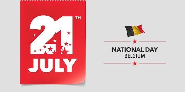ベルギーハッピーナショナルデーグリーティングカードバナーイラスト