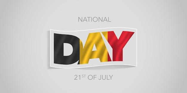 ベルギー幸せな国民の日ベクトルバナーグリーティングカード