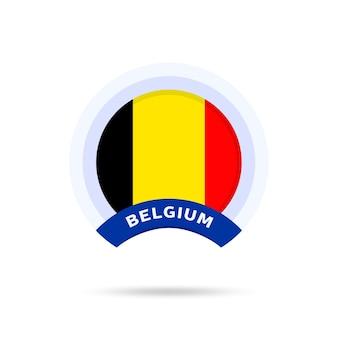 벨기에 국기 원형 버튼 아이콘입니다. 간단한 깃발, 공식 색상 및 비율이 정확합니다. 평면 벡터 일러스트 레이 션.