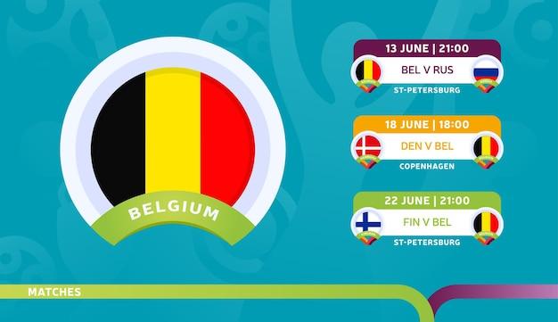 ベルギー代表チームのスケジュールは、2020年のサッカー選手権の最終段階で試合を行います。サッカー2020の試合のイラスト。