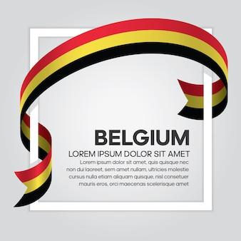 ベルギーリボンフラグ、白い背景の上のベクトル図