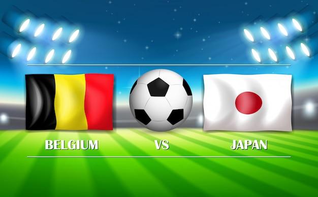Belgium vs japan template