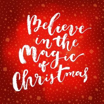 クリスマスグリーティングカードのマジックを信じて