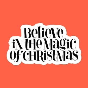 クリスマスのレタリングの引用の魔法を信じて