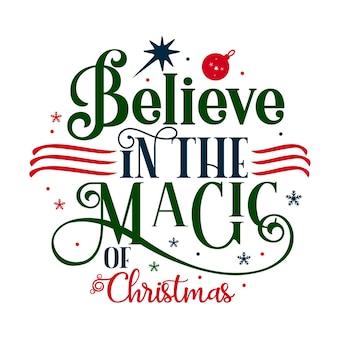 クリスマスの魔法を信じるユニークなタイポグラフィ要素プレミアムベクターデザイン