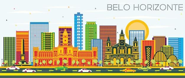컬러 건물과 푸른 하늘이 있는 벨루오리존치 브라질 스카이라인. 벡터 일러스트 레이 션. 현대 건축과 비즈니스 여행 및 관광 개념입니다.