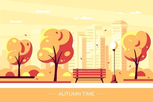 秋の都市公園のベンチ。背景に木と大都市と秋の都市公園のイラスト。フラットスタイルのこんにちは秋のコンセプト。