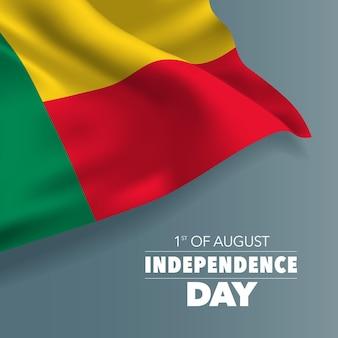 베냉 행복 독립 기념일 인사말 카드, 배너, 벡터 일러스트 레이 션. 국기, 정사각형 형식의 요소가 있는 8월 1일 국경일 배경
