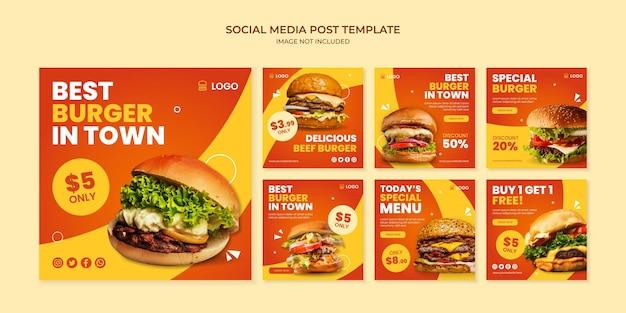 마을에서 최고의 햄버거 소셜 미디어 instagram 게시물 템플릿